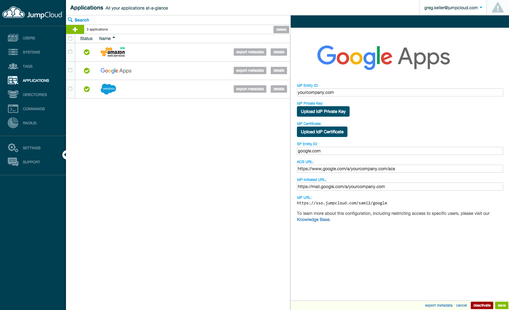 Application Access Screenshot 2